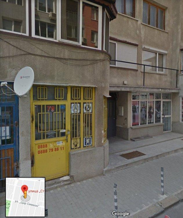 sofio-strangxa-79-81-facila-foto.jpg