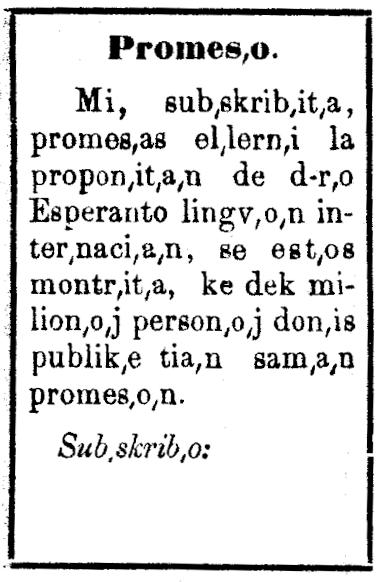 Promeso_lerni_esperanton.png.a4d28ccadb87e8b5f50061feb20d5e6c.png