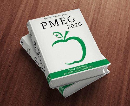 PMEG.jpg.0e528d9ab98335016e93df5f671925c6.jpg