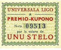 1361643173_Kuponopubl.(2).jpg.faae65c95c1ba577354d8cded5e4dd6b.jpg